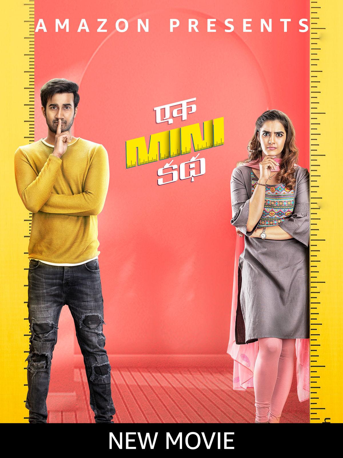 Kavya Thapar Best Movies, TV Shows and Web Series List