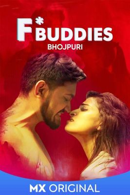 F Buddies (Bhojpuri)