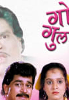 Sudhir Joshi Best Movies, TV Shows and Web Series List