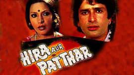 Hira Aur Patthar