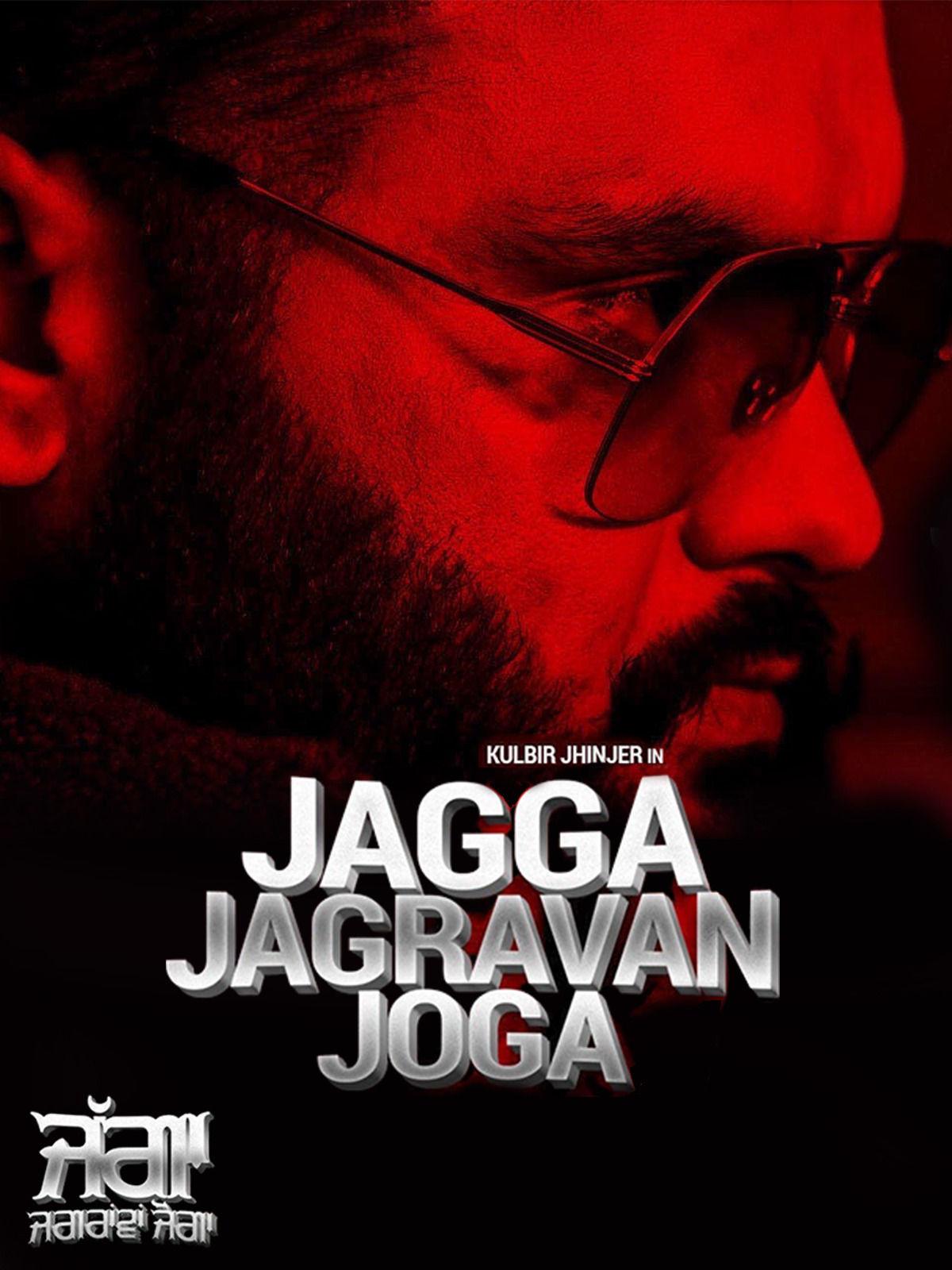 Jagga Jagravan Joga