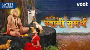 Jai Jai Swami Samarth