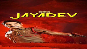 Jayadev