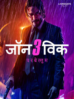 John Wick: Chapter 3 Parabellum - Hindi