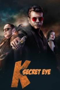 K: Secret Eye