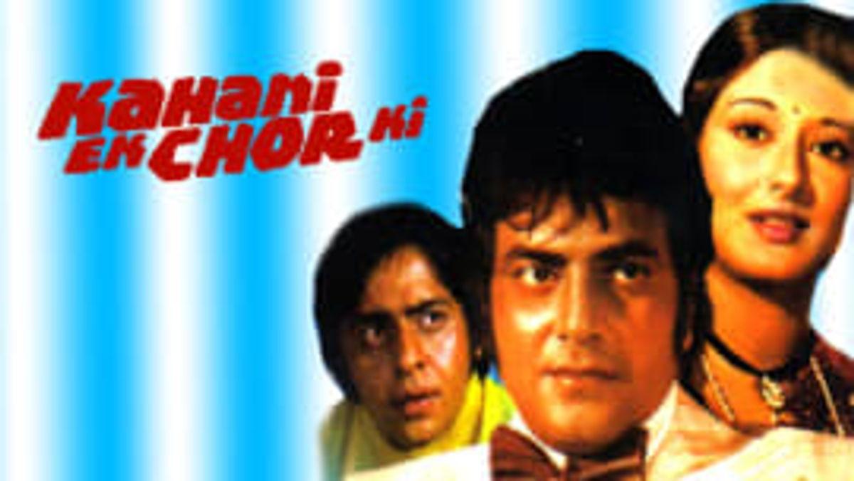 Kahani Ek Chor Ki