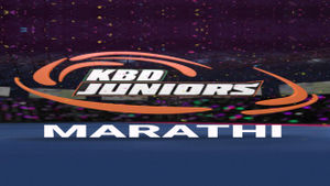 KBD Juniors - Qualifiers
