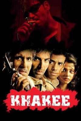 Khakee - Shorties