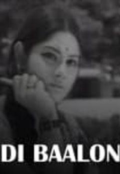 Balkrishna Best Movies, TV Shows and Web Series List
