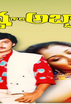 Ramesh Babu Ghattamaneni Best Movies, TV Shows and Web Series List