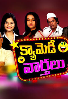 Best Comedy Shows on Hotstar