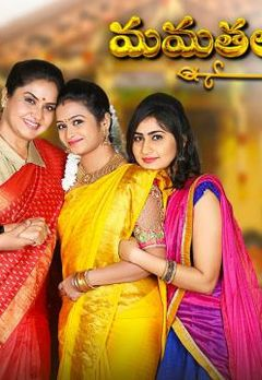 Best Telugu Shows on Mx Player