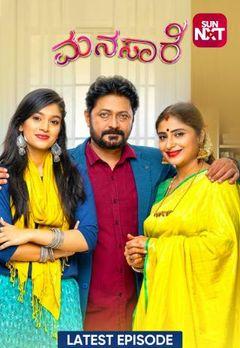 Best Kannada Shows Online