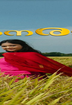 Krithika Best Movies, TV Shows and Web Series List