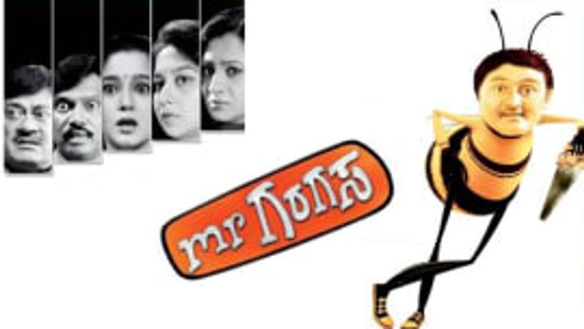 T S Nagabharana Best Movies, TV Shows and Web Series List