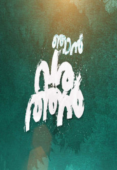 Best Malayalam Shows on Hotstar
