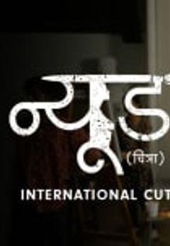 Best Documentary Movies on Zee5