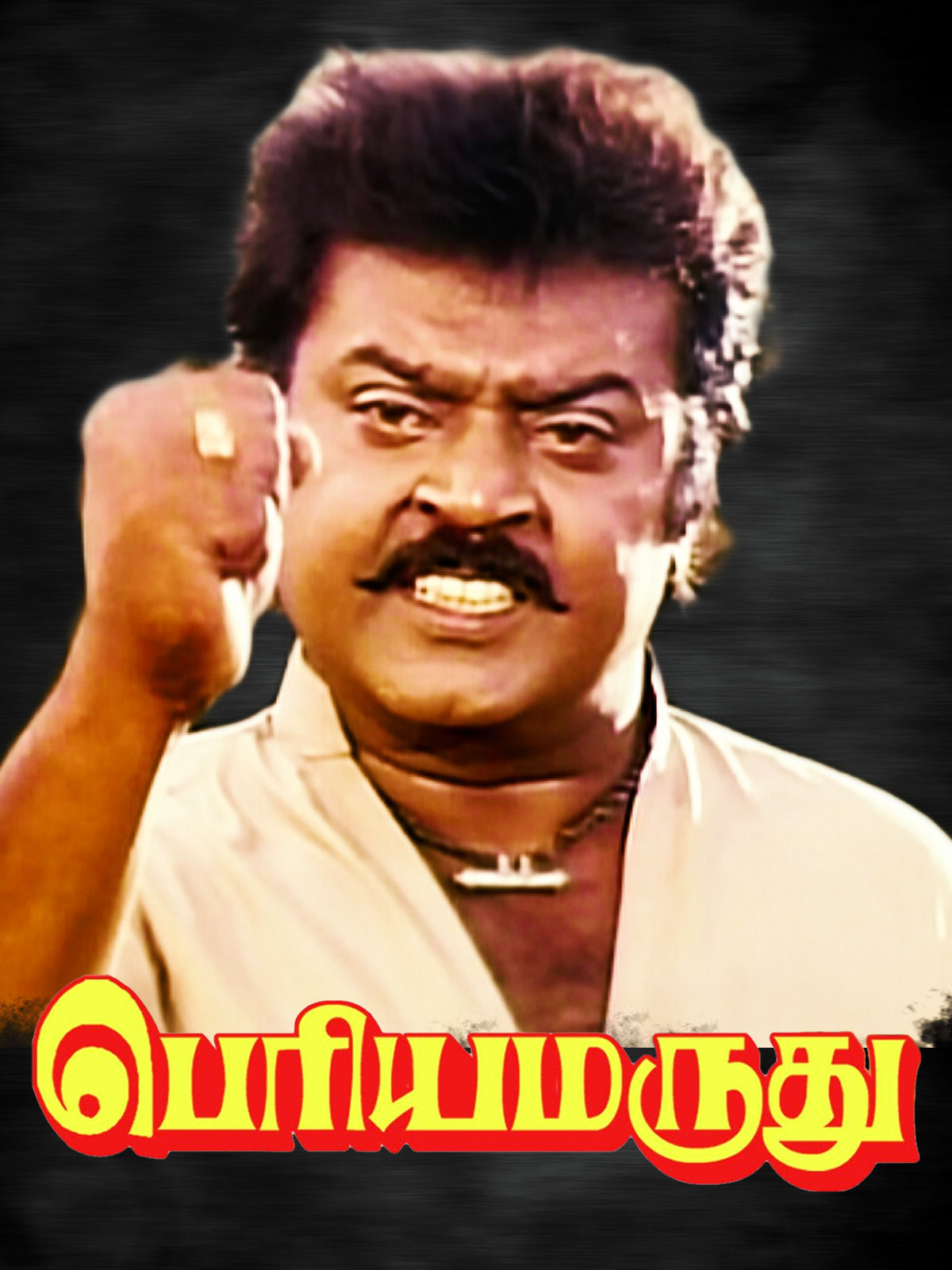 Best Other movies in Tamil