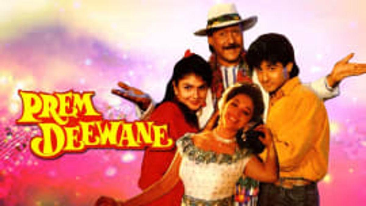 Kamal Chopra Best Movies, TV Shows and Web Series List
