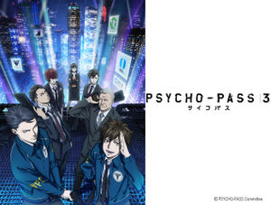 Watch Psycho Pass 3 Show Online Anime Show