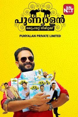 Punyalan Private Limited