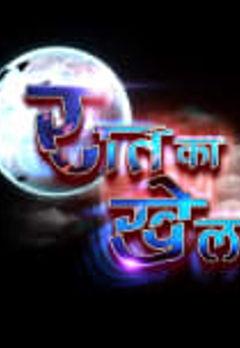 Best Horror Shows on Zee5