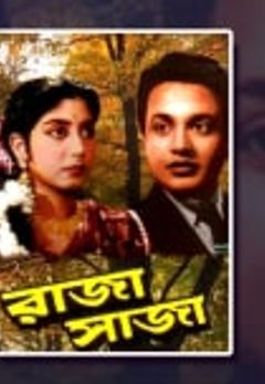Uttam Kumar Best Movies, TV Shows and Web Series List
