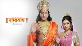 Ramayan: Sabke Jeevan Ka Aadhar