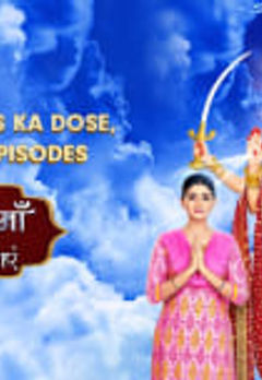 Best Devotional Shows on Zee5