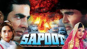 Sapoot