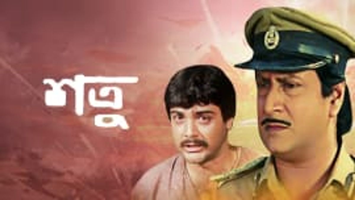 Best Action movies in Bengali