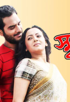 Best Bengali Movies on Airtel Xstream