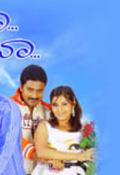 Aditya Best Movies, TV Shows and Web Series List
