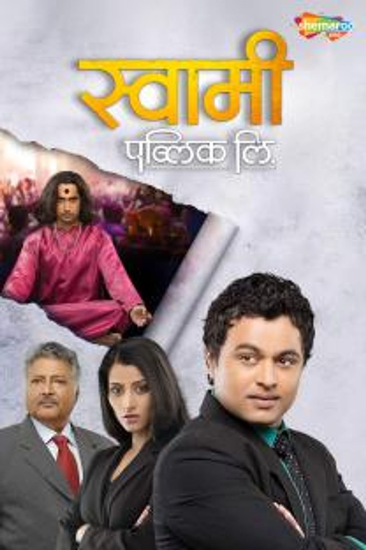 Subodh Bhave Best Movies, TV Shows and Web Series List