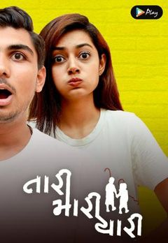 Best Gujarati Shows Online