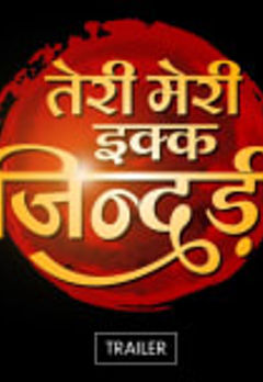 Mandeep Kumar Best Movies, TV Shows and Web Series List
