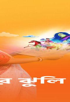 Mainak Banerjee Best Movies, TV Shows and Web Series List
