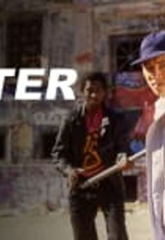 Best English Movies on Zee5