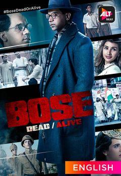 Bose dead or alive torrent