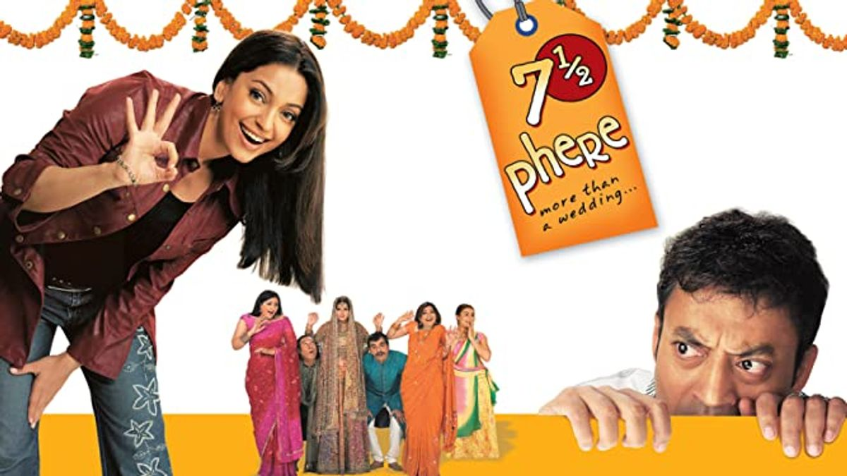 7 1/2 Phere - More Than A Wedding