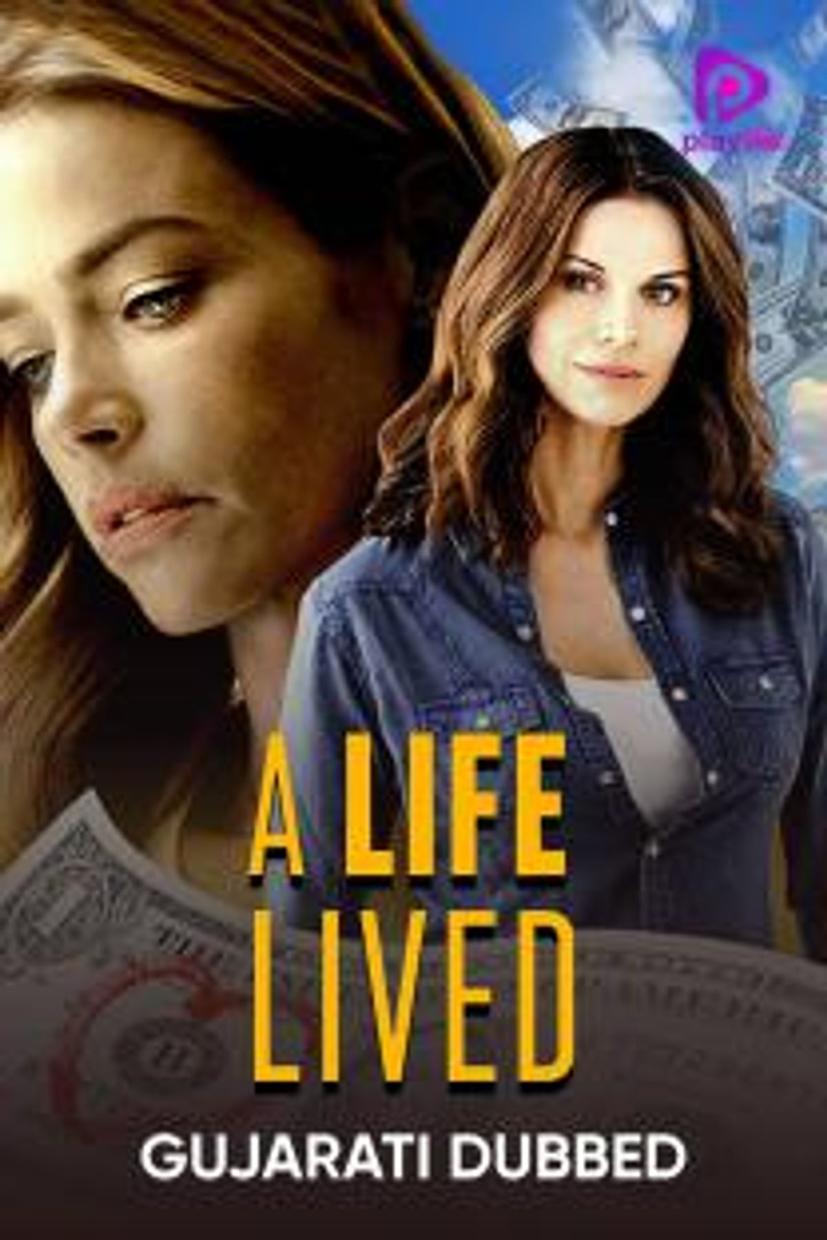 A Life Lived (Gujarati Dubbed)
