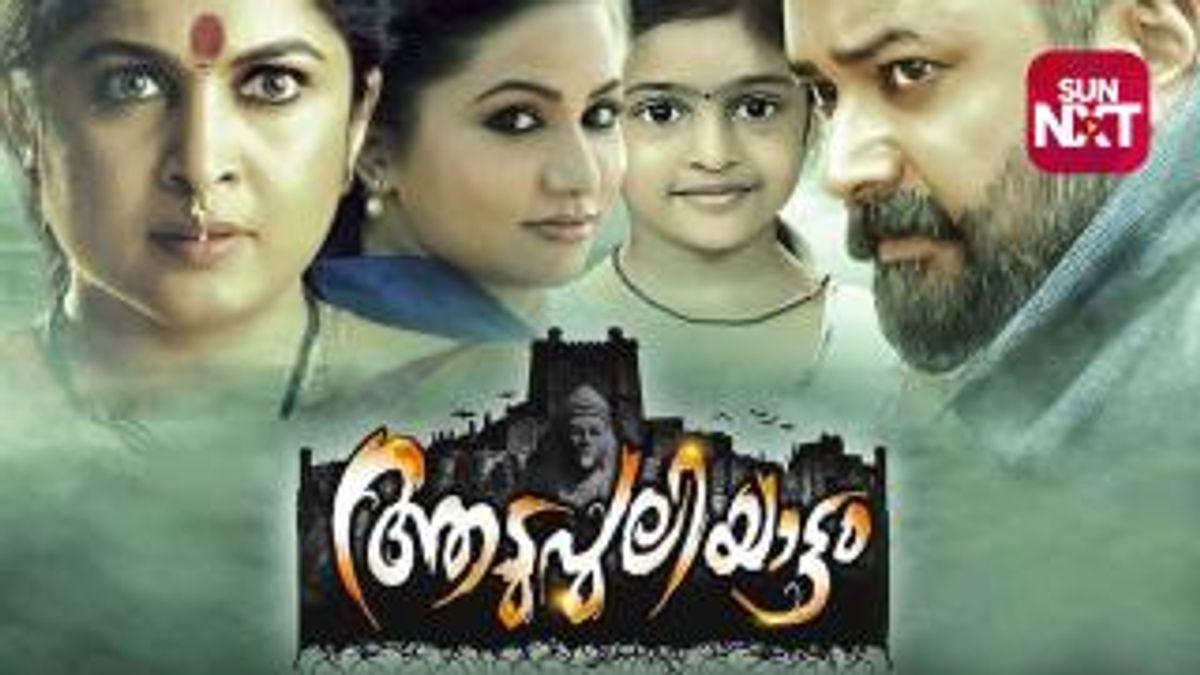 Akshara Kishor Best Movies, TV Shows and Web Series List
