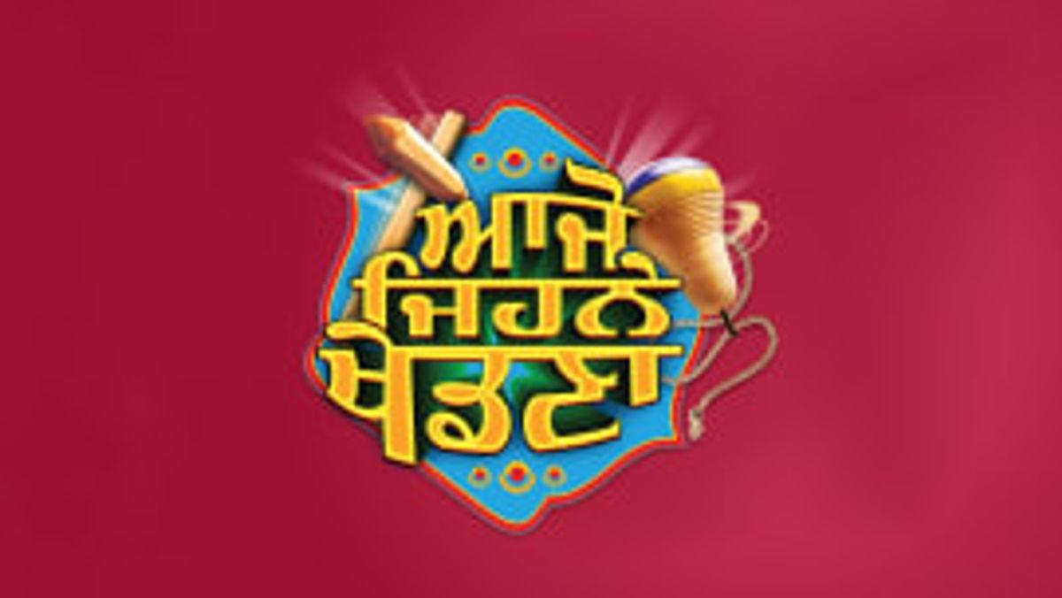 Aajo Jinhe Khedna