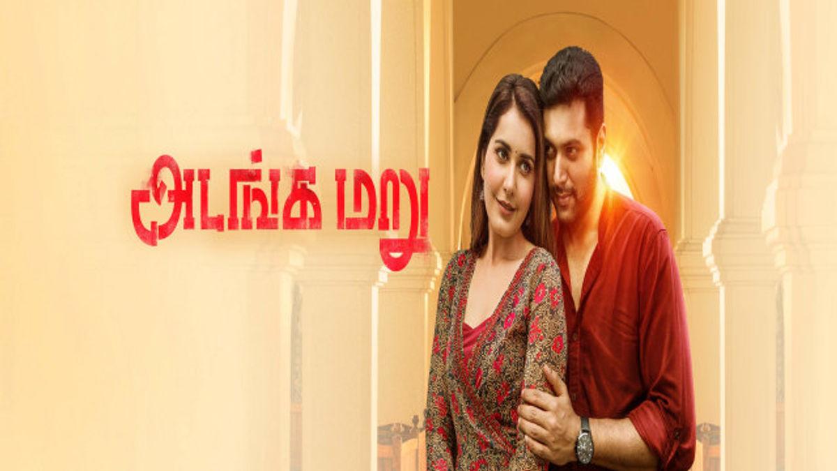 Babu Antony Best Movies, TV Shows and Web Series List