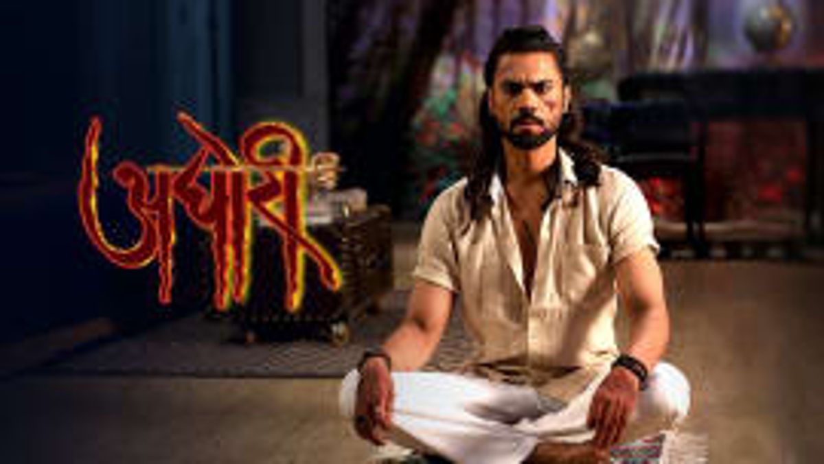 Nidhi Uttam Best Movies, TV Shows and Web Series List