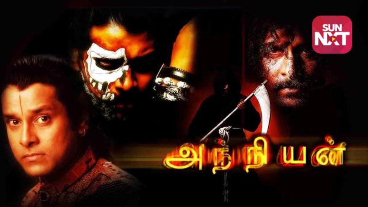 Best Action movies in Tamil