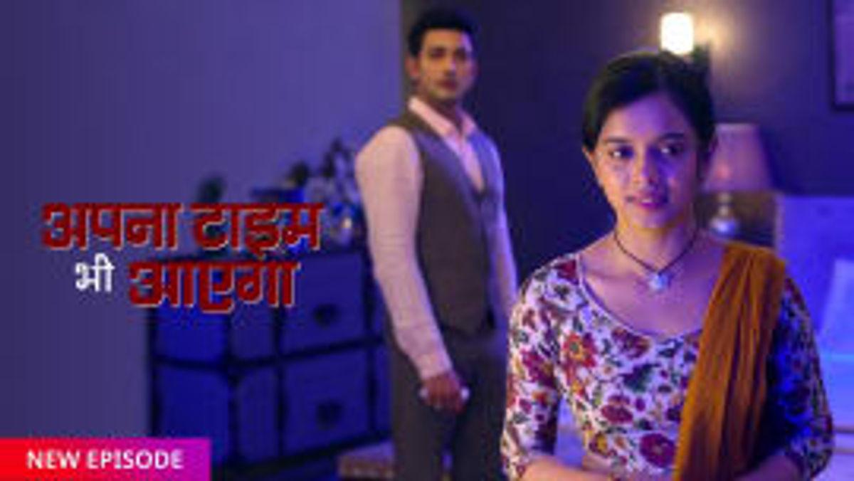 Vaibhav Vanshraj Singh Best Movies, TV Shows and Web Series List