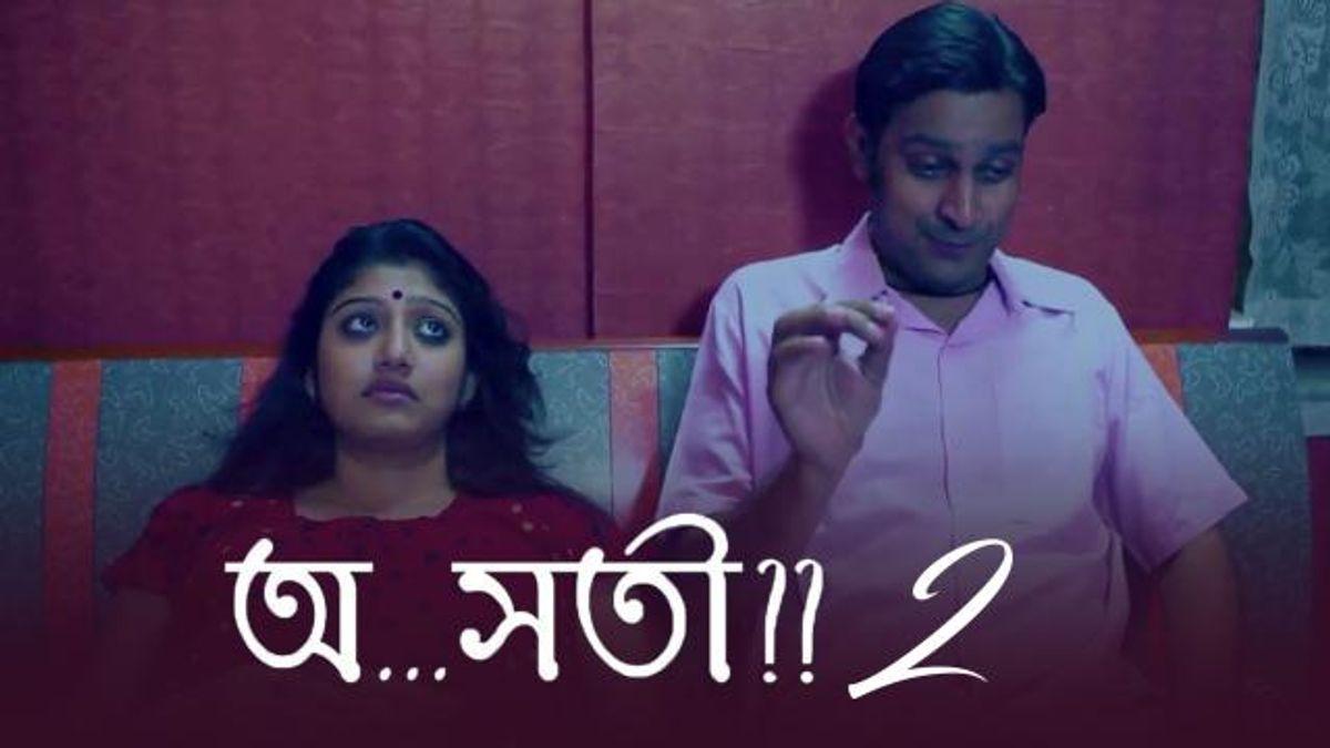 Asati 2 (Short Film)