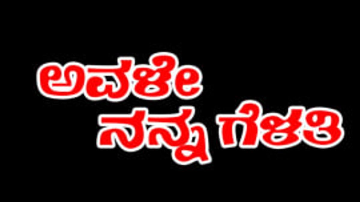 Vijay Raghavendra Best Movies, TV Shows and Web Series List
