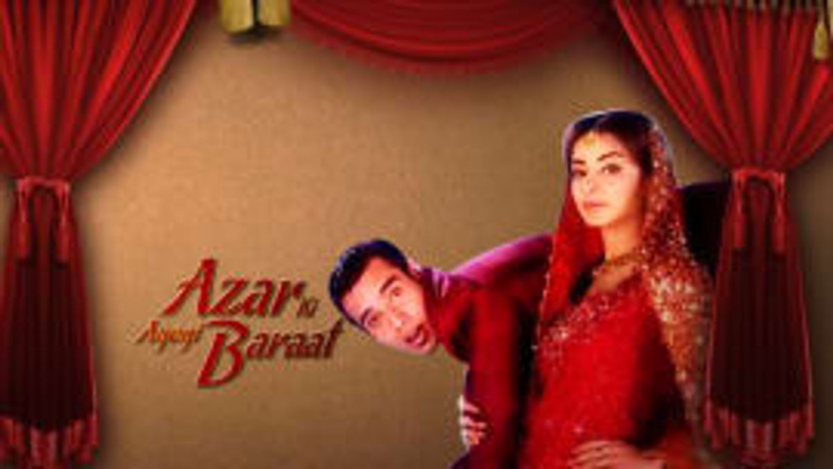 Sarwat Gilani Best Movies, TV Shows and Web Series List